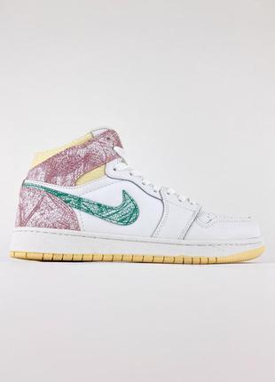Nike air jordan 1 mid ice cream (білий)