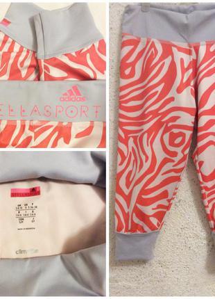 Спортивные лосины stella mccartney   adidas оригинал