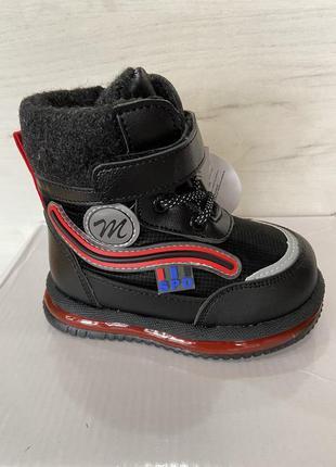 Зимові черевички для хлопчиків🤗