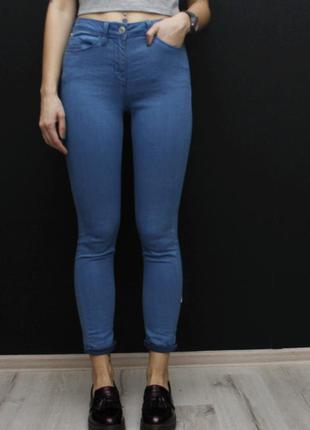 Высокие джинсы скинни next