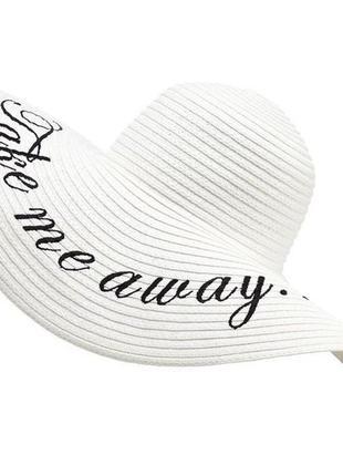 Широкополая белая шляпа пляжная с надписью floozie