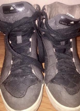 Кроссовки сникеры   adidas stella mccartney