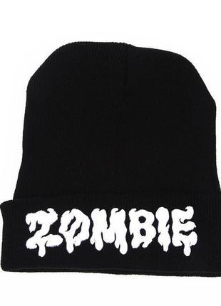 Стильна модна шапка zombie 13262
