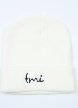 Модная молочная белая шапка бини с надписью 2015