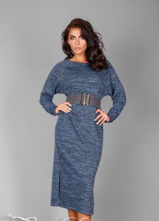 Стильное теплое  длинное платье с поясом