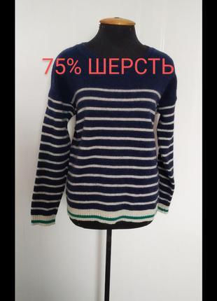 Шерстяной свитер в полоску