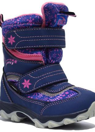 Термоботинки, ботинки зимние для девочки b&g-termo арт.202-642, звездочки, синий-розовый