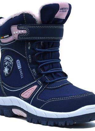 Термоботинки, ботинки зимние для девочки american club арт.hl-2321, синий-розовый