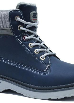 Ботинки демисезонные для мальчика american club арт.rh-4320, navi, синий-серый