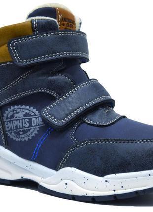 Ботинки демисезонные для мальчика american club арт.xd-2721, memphis, синий