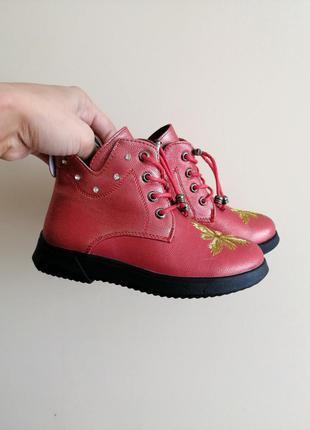 Черевички утеплені для дівчинки черевики дівчачі