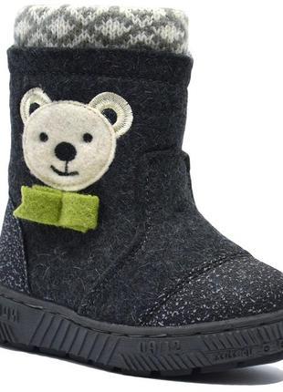 Валенки, сапоги зимние для мальчика м.мичи арт.9433a-40, медвежонок, черный