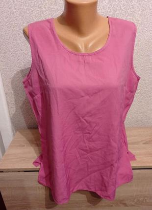 Блузка блуза большого размера