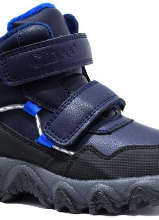 Ботинки зимние для мальчика clibee арт.н-267-b, hanson, синий
