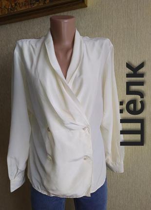 Лаконичная винтажная блуза жакет блейзер, натуральный шелк, италия, р.38,40