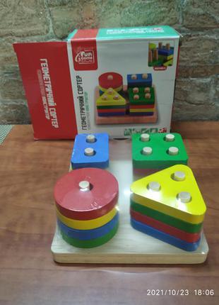 Новый геометрический сортер для ребенка