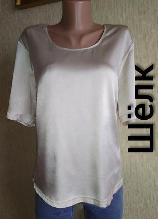 Katestorm  базовая идеальная блуза из натурального шелка, р.44