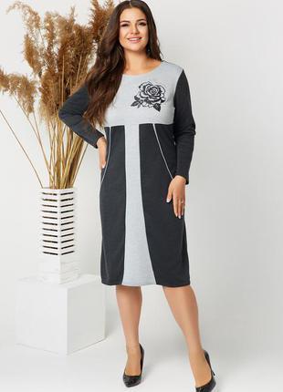 Платье французский трикотаж.