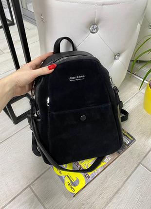 Рюкзак-сумка замшевый