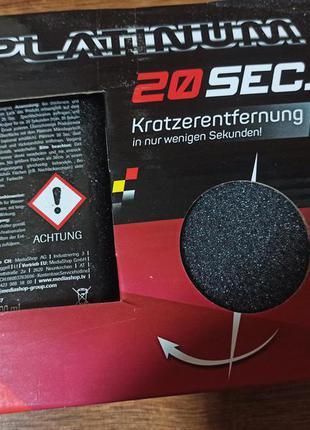 Полировочная паста для удаления царапин на автомобиле platinum 20 sec - средство для полировки авто