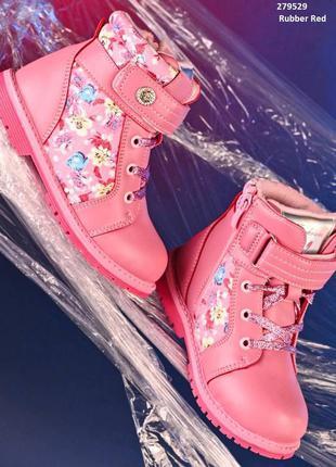 Ботиночки 😍