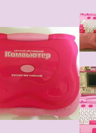 Детский ноутбук игровой и обучающий
