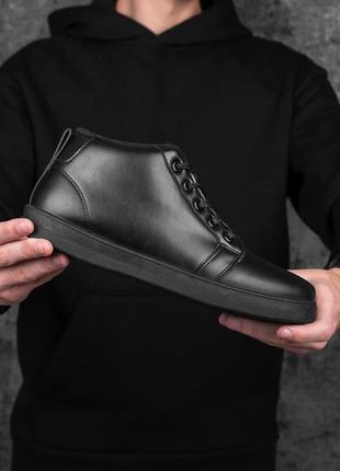 Зимние мужские кроссовки верона v2 повністю чорні(мех)