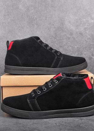 Зимние мужские кроссовки верона замш чорні червона вставка(мех)