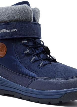 Термоботинки, ботинки зимние для мальчика b&g-termo арт.r21-901, collection, синий