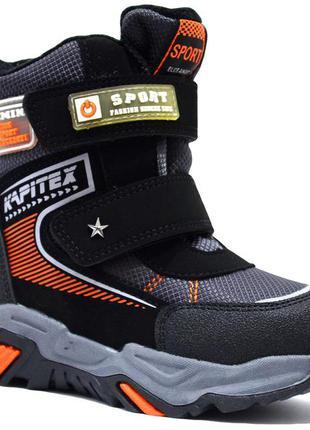 Ботинки зимние, сноубутсы для мальчика tom.m арт.9605-f, kapitex, черный-оранжевый