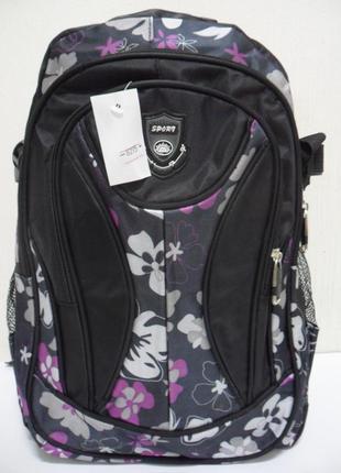 Рюкзак городской женский сиреневый.