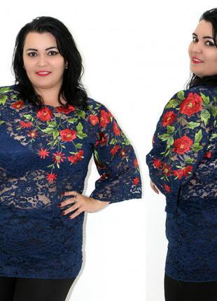 Блуза, туника, вышиванка