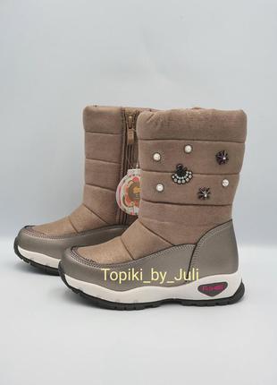 Термо обувь том.м 7900в 28-35р.