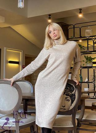 """Теплое ангоровое платье миди с высоким воротником """"amina"""""""