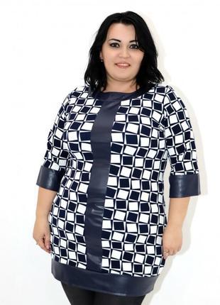 Туника, блуза