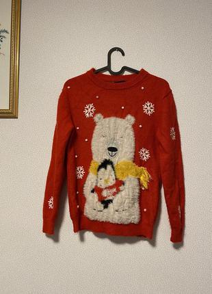 Пушистый свитерок с мишкой / большая распродажа!