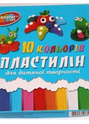 Пластилін дитячий  10кол 210гр.