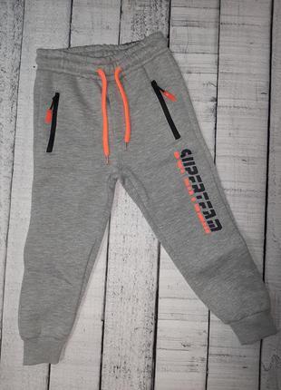 🎄 тёплые спортивные штаны на мальчика.