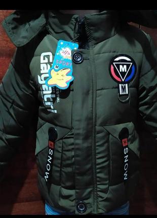 Зимняя куртка еврозима
