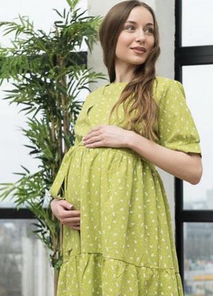 Платье для беременной и кормящей грудью