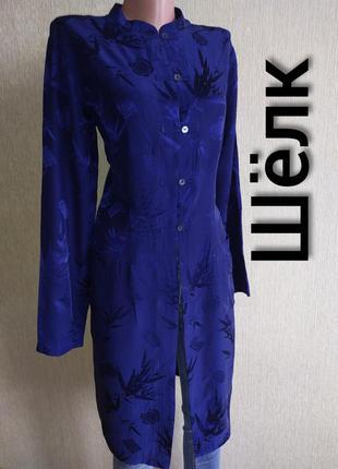 Роскошный винтажный фирменный шёлковый жакет, блуза, р.40