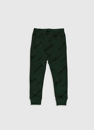 Спортивні штани-джогери для хлопчика