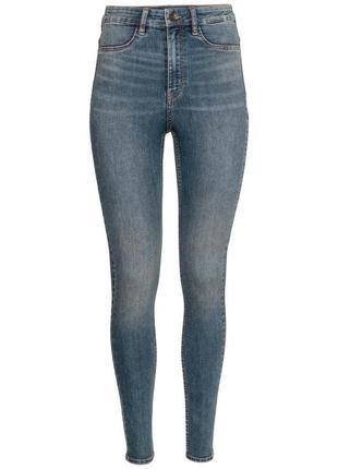 Синие джинсы h&m (8) с высокой посадкой