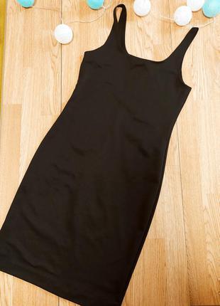 Сарафан плаття по фігурі під піджак