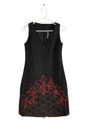 Сукня desigual