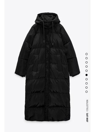 Зимний тёплый пуховик zara из новой коллекции, зимняя курточка zara, длинный пуффер одеяло-пуховик zara