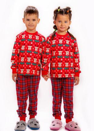 Пижама новогодняя  детская 98-122