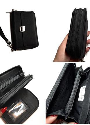 Класний гаманець на 2 відділення  в ідеальному стані
