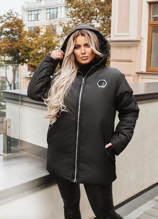 Женская куртка, куртка зима