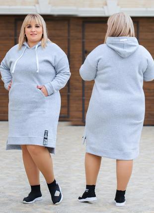 Платье худи теплое супер батал
